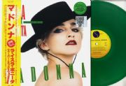 "LA ISLA BONITA (SUPER MIX) - USA RSD 12"" EP GREEN VINYL"